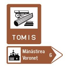 Indicatoare pentru obiective turistice